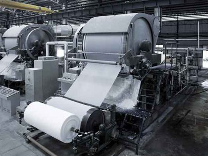 Paper Pulping Process Introduction